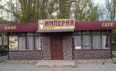 Продажа банкетного зала 120 м² в Одессе на Ильфа И Петрова | Hiworking.com