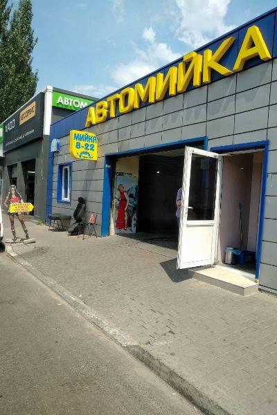 Продажа автомойки 170 м² в Киеве на Березняковская | Hiworking.com