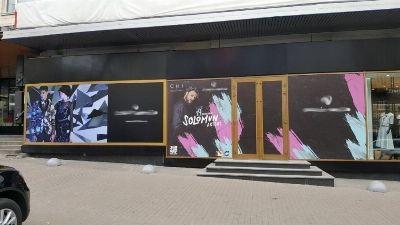Аренда торговой точки 115 м² в Киеве на Бульвар Леси Украинки | Hiworking.com