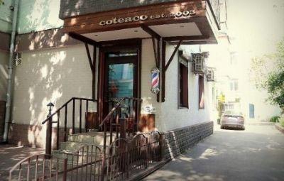 Коммерческая недвижимость ресторана, кафе, бара 80 м² в Киеве на Орлика Пилипа | Hiworking.com