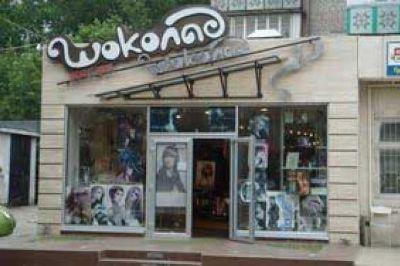 Продажа готового бизнеса 226 м² в Одессе на Варненская | Hiworking.com