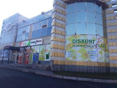 Аренда офиса 30 м² в Кривом Роге на Косманавтов | Hiworking.com