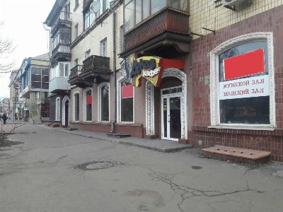 Продажа торговой точки 225 м² в Кривом Роге на Проспект Металлургов | Hiworking.com