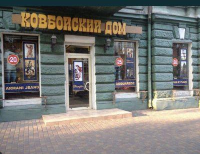 Аренда салона красоты 170 м² в Одессе на Большая Арнаутская | Hiworking.com
