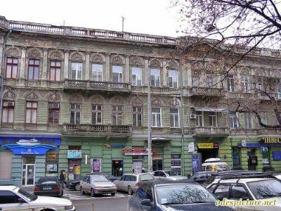 Аренда салона красоты 376 м² в Одессе на Греческая | Hiworking.com