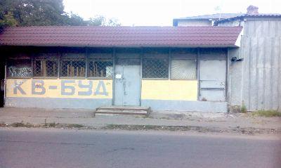 Коммерческая недвижимость магазина 300 м² в Днепре на Холодильная | Hiworking.com