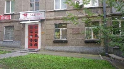 Коммерческая недвижимость магазина 65 м² в Киеве на Толстого   Hiworking.com
