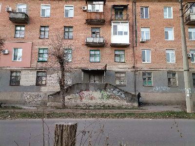Аренда торговой точки 480 м² в Кривом Роге на Ватутина | Hiworking.com