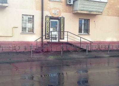 Аренда кофейни 40 м² в Киеве на Межигорская | Hiworking.com