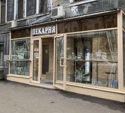 Аренда коворкинга 75 м² в Одессе на Пастера | Hiworking.com