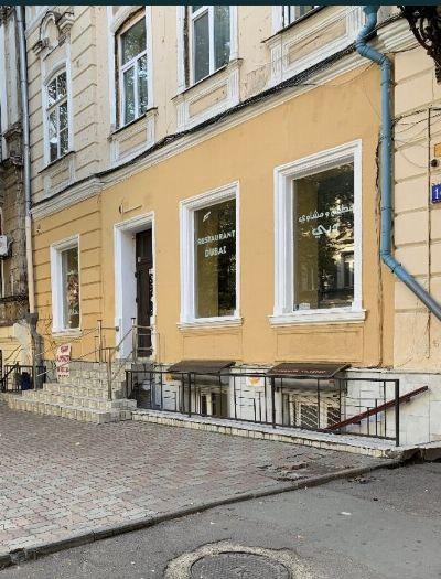 Аренда коворкинга 140 м² в Одессе на Садовая | Hiworking.com