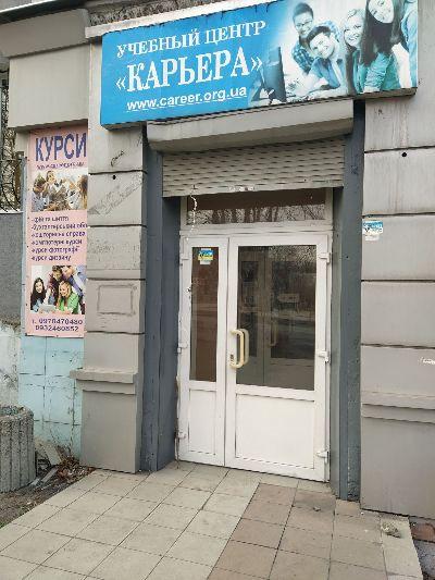 Продажа  коммерческого помещения 57 м² в Каменском на Проспект Свобды | Hiworking.com