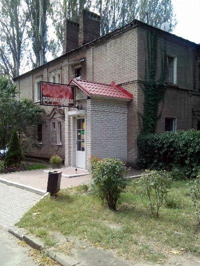 Продажа  коммерческого помещения 46 м² в Запорожье на Черновицкая | Hiworking.com