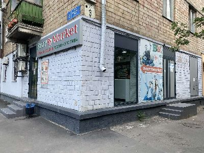 Коммерческая недвижимость 21 м² в Киеве на Светличного Ивана | Hiworking.com