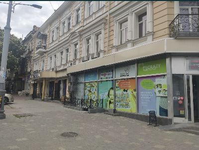Аренда салона красоты 127 м² в Одессе на Бунина | Hiworking.com