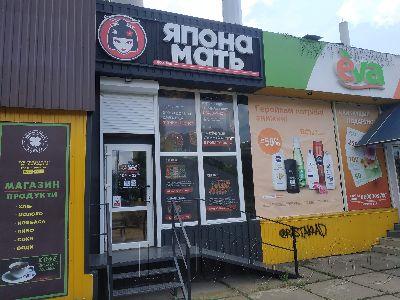 Коммерческая недвижимость ресторана, кафе, бара 52 м² в Киеве на Гайдай Зои | Hiworking.com