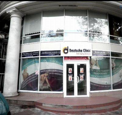 Коммерческая недвижимость 15 м² в Одессе на Пантелимоновская | Hiworking.com