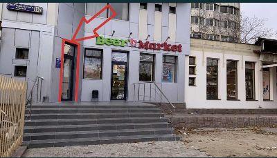 Коммерческая недвижимость 135 м² в Одессе на Люстдорфская Дорога   Hiworking.com