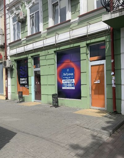 Коммерческая недвижимость кофейни 65 м² в Одессе на Преображенская | Hiworking.com