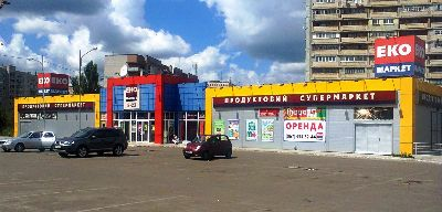 Аренда коворкинга 860 м² в Житомире на Атаманов Соколовских | Hiworking.com