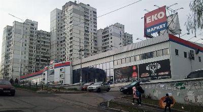 Аренда коворкинга 210 м² в Киеве на Гетьмана | Hiworking.com