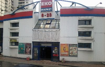 Аренда коворкинга 165 м² в Киеве на Гетьмана | Hiworking.com