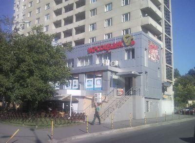 Аренда офиса 236 м² в Одессе на Балковская | Hiworking.com