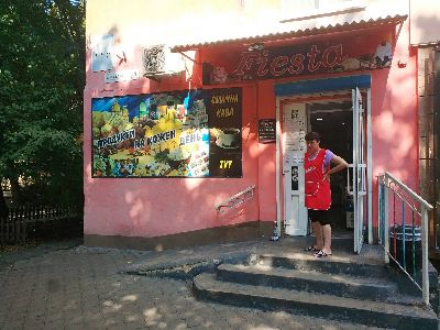 Аренда магазина 50 м² в Кривом Роге на Терещенка | Hiworking.com