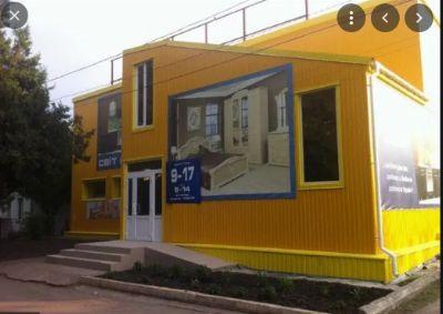 Коммерческая недвижимость торговой точки 522 м² в Кривом Роге на Покровская | Hiworking.com