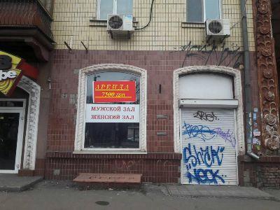 Продажа торговой точки 75 м² в Кривом Роге на Проспект Металлургов | Hiworking.com