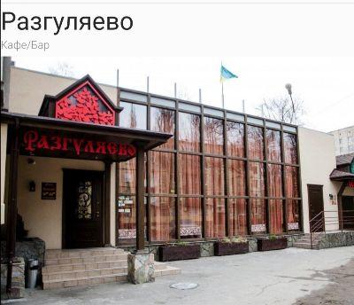 Аренда ресторана, кафе, бара 650 м² в Кривом Роге на Виталия Матусевича | Hiworking.com