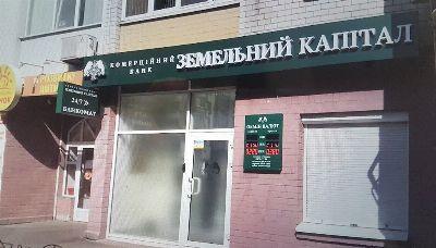 Аренда коворкинга 110 м² в Киеве на Княжий Затон | Hiworking.com
