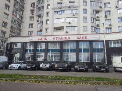 Коммерческая недвижимость фитнес клуба 1100 м² в Киеве на Голосеевский Проспект | Hiworking.com