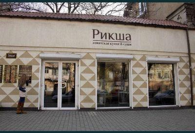 Коммерческая недвижимость магазина 100 м² в Одессе на Малая Арнаутская | Hiworking.com