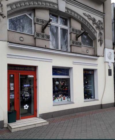 Коммерческая недвижимость 100 м² в Одессе на Ришельевская | Hiworking.com