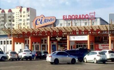 Коммерческая недвижимость магазина 1010 м² в Одессе на Семена Полия | Hiworking.com