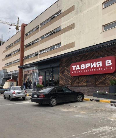 Коммерческая недвижимость магазина 903 м² в Одессе на Сахарова | Hiworking.com