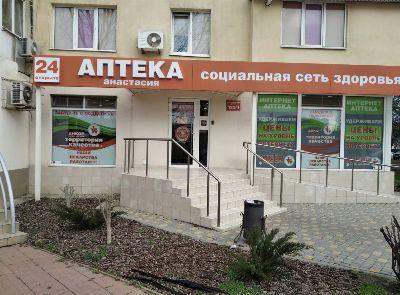 Продажа  коммерческого помещения 82 м² в Одессе на Люстдорфская Дорога | Hiworking.com