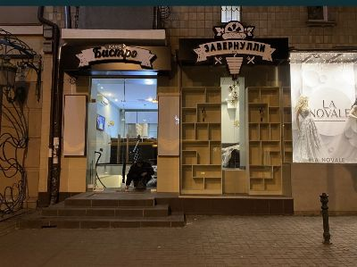 Коммерческая недвижимость салона красоты 105 м² в Одессе на Пушкинская | Hiworking.com