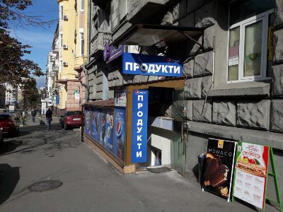 Коммерческая недвижимость 70 м² в Киеве на Саксаганского | Hiworking.com